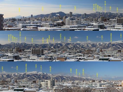 自宅から見える札幌の山々