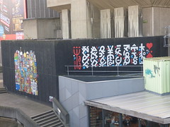 The South Bank, London from the Waterloo Bridge - Wahaca - street art by grems 2013