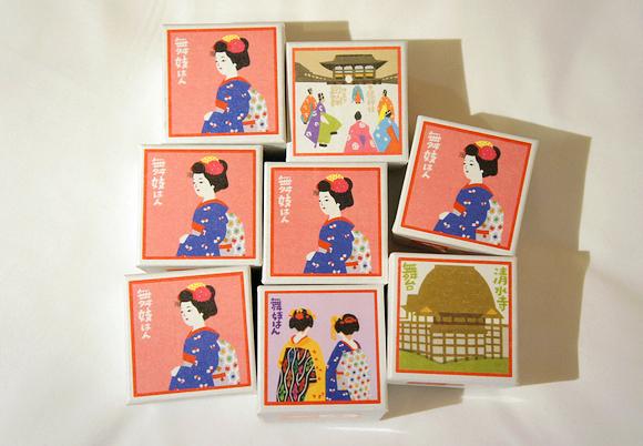 京都戰利品11
