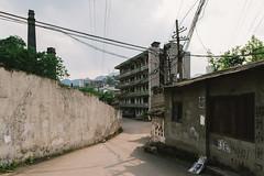 Chongqing / 重庆 | Ciqikou / 磁器口