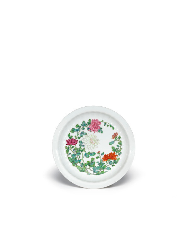 Kyoto Collection_Pair of Famille-Rose Chrysanthemum Dishes Yongzheng 1-1.jpg