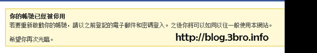 disable-fb-5