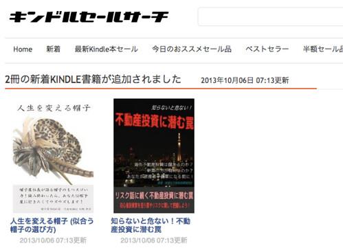 goodbooks.jp