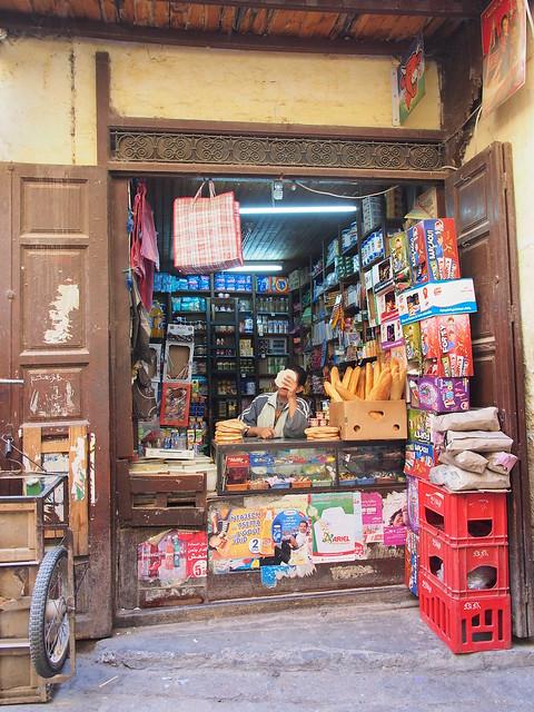 FES古城的雜貨店