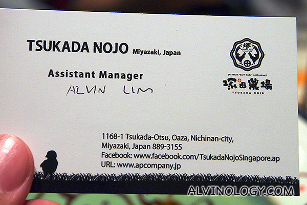 The loyalty card is in the form of an assistant manager
