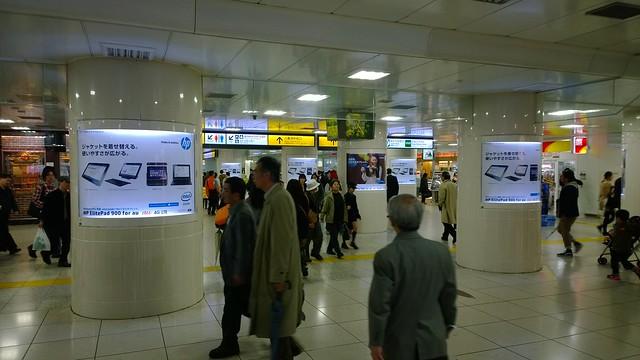 HP at Tokyo