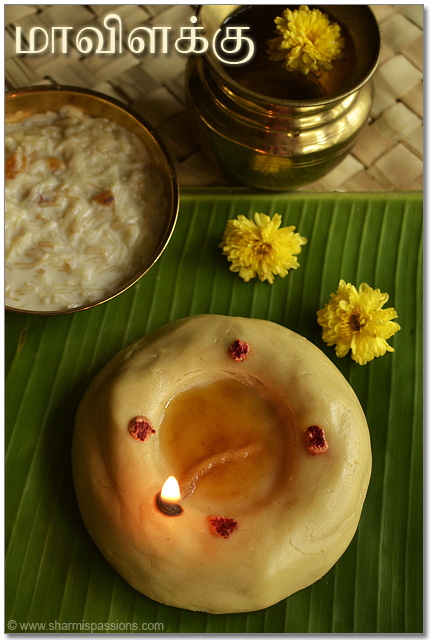 Maa Vilakku Recipe