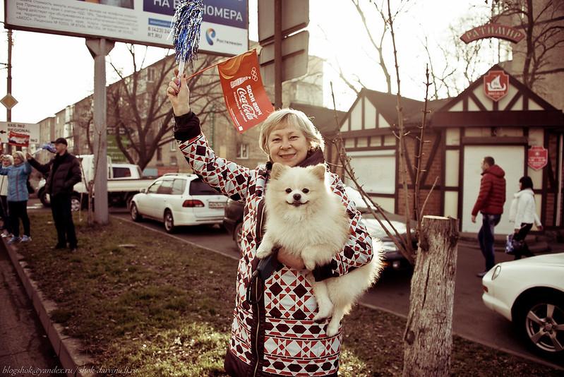 Владивосток-66