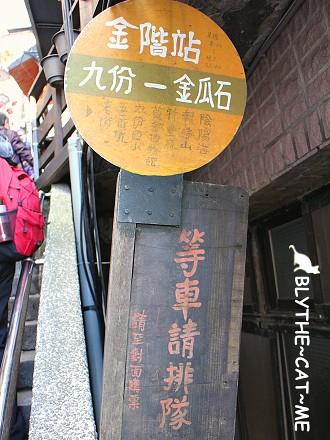 海悅樓 (1)
