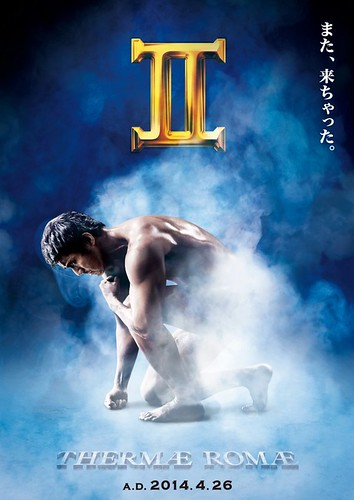 131120(3) -「阿部寬」主演電影續集《羅馬浴場 THERMAE ROMAE II》將在2014-4-26上映、正式版海報出爐!
