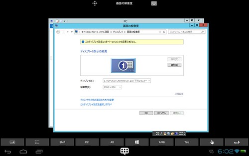 Screenshot_2013-11-24-06-02-08