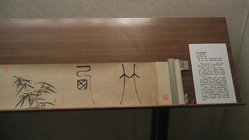 DSCN6205 _ 竹西草堂图 Bamboo West Cottage, 赵雍 & 张渥, Yong ZHAO & Wo ZHANG, 元 Yuan Dynasty, 27.5x125.3cm & 27.4x81.2cm, Liaoning Museum, Shenyang, China