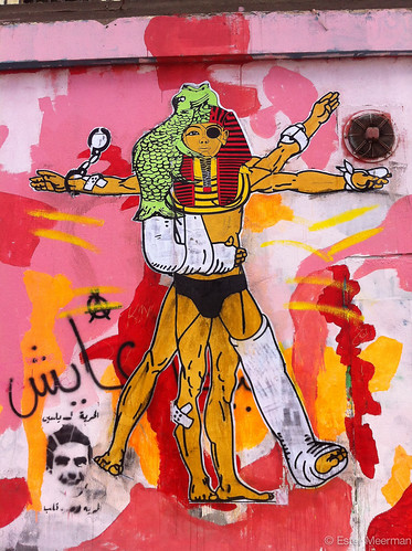 New graffiti on Mohammed Mahmoud