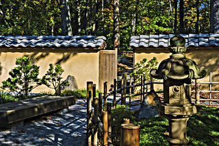 Open Gate To The Asian Glade, Japanese Gardens, Birmingham Botanical Gardens, AL 2007 (Oil Paint)