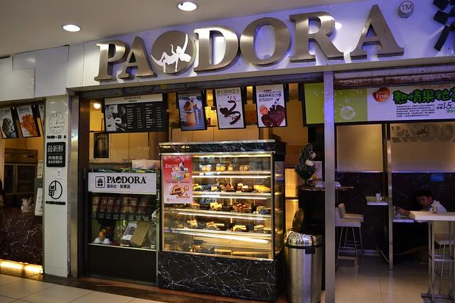 Paodora Coffee Shop, Gongbei Underground