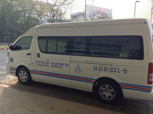 Udon Thani - Nong Khai Van