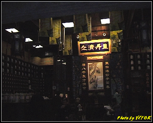 杭州 吳山天風景區 (清河坊) - 030