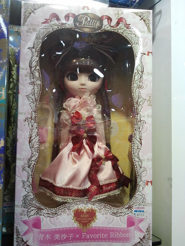 Muñeca Pullip
