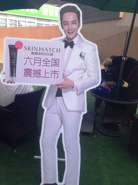 [pics] Yalget Exhibition Stands with Jang Keun Suk Images at Shanghai Cosmetic Expo_20140507 14127196315_e59ec2a94d_z