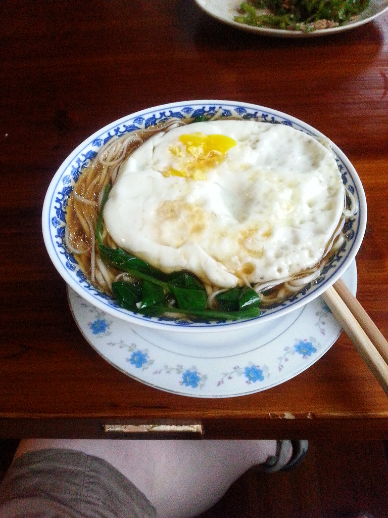 Noodles with Fried Egg & Veg