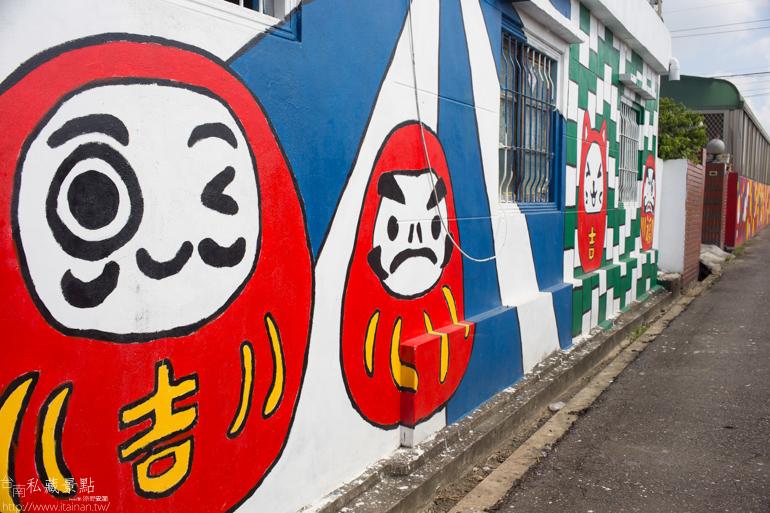 台南私藏景點--善化胡家里彩繪社區 (18)