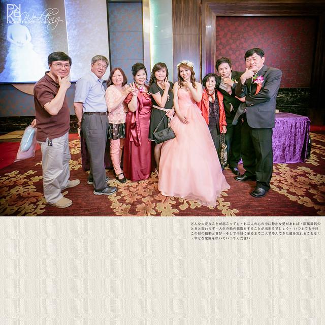 20140519PO-137