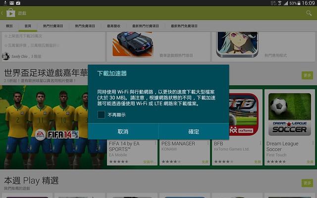 Screenshot_2014-06-17-16-09-46