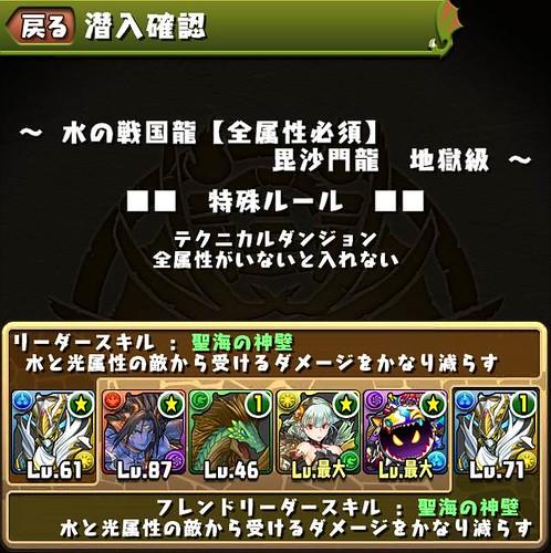 vs_kenshin_PT_140630