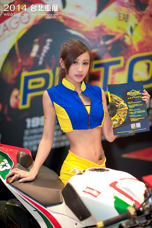 20140705台北車展11