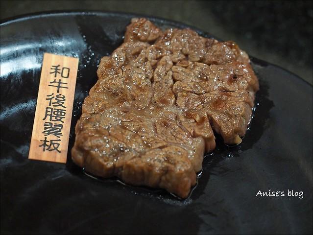 京東燒肉專門店_024