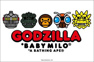 我認識的怪獸王哪有那麼可愛?!A BATHING APE × 哥吉拉 聯名服飾系列