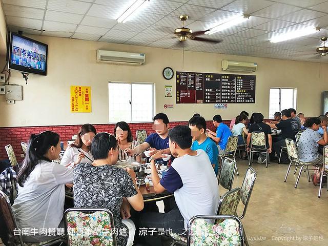 台南牛肉餐廳 輝哥本土牛肉爐 1