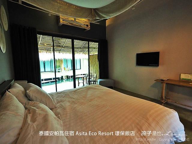 泰國安帕瓦住宿 Asita Eco Resort 環保飯店 30