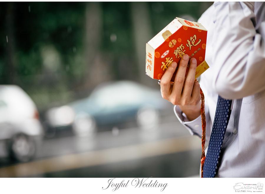 Mason & Vivia 婚禮記錄 _00023