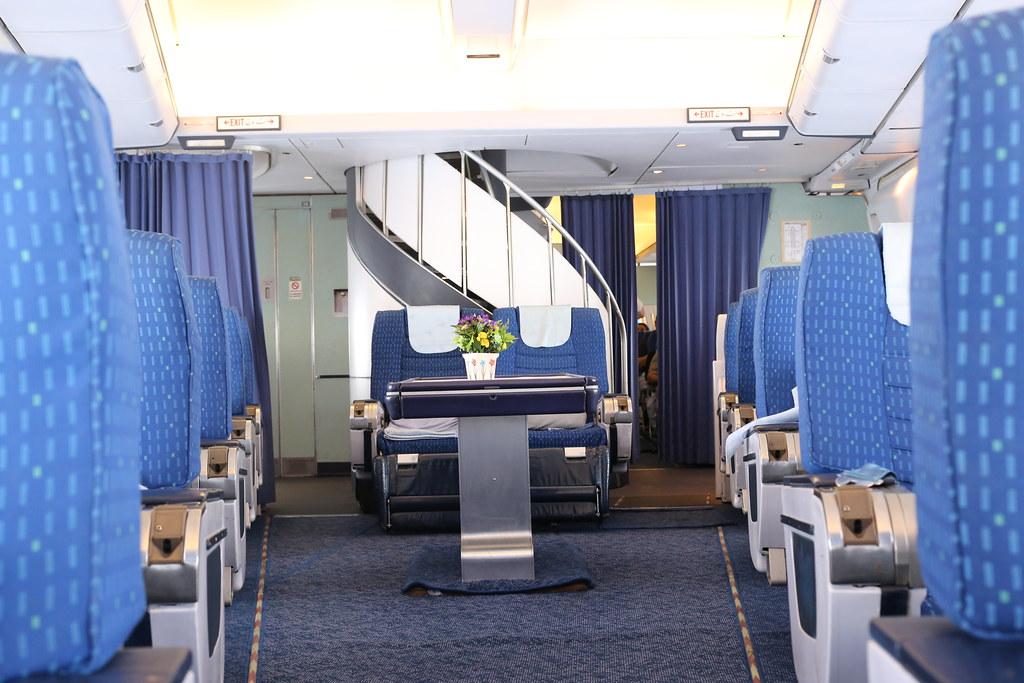 Iran Air B747-SP HOMA CLASS