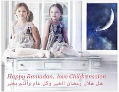 a322af50f بالإضافة إلى ذلك يقوم الموقع بتوفير رابط باسم العيد ويمكن الضغط عليه فتفتح  صفحة تحتوي على بضاعة مناسبة للأعياد من فساتين وبدل رائعة للمواليد والإناث  والذكور