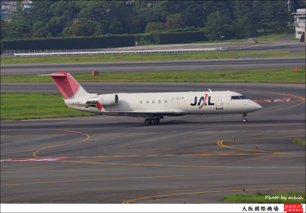 Japan Airlines - JAL (J-Air) JA205J-001