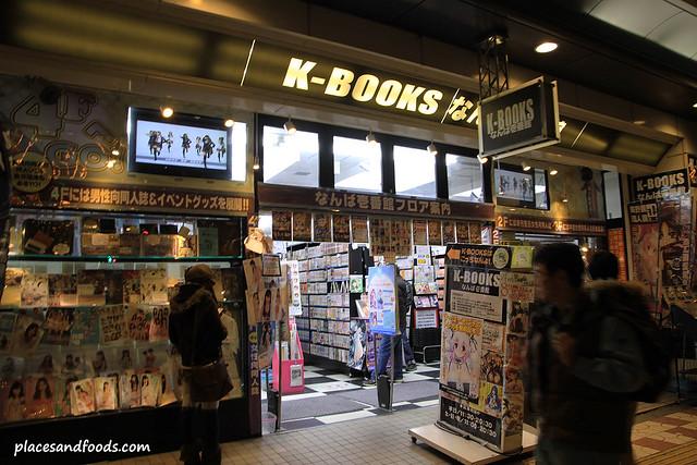 nipponbashi osaka K books