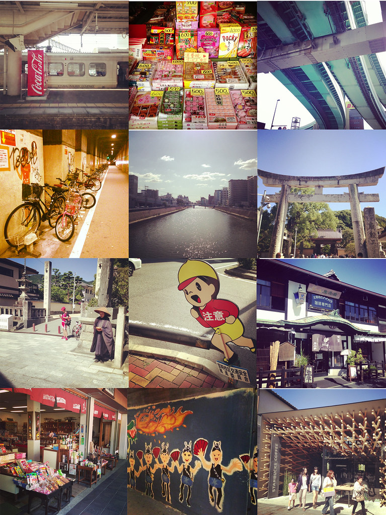 Fukuoka Collage