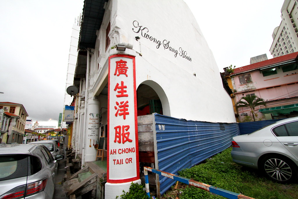 George Town Cafes: Kwong Sang House Signage