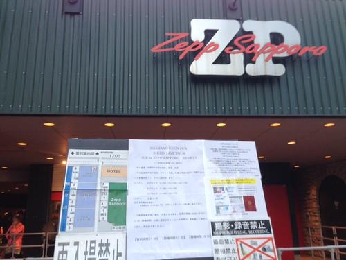 zepp_01