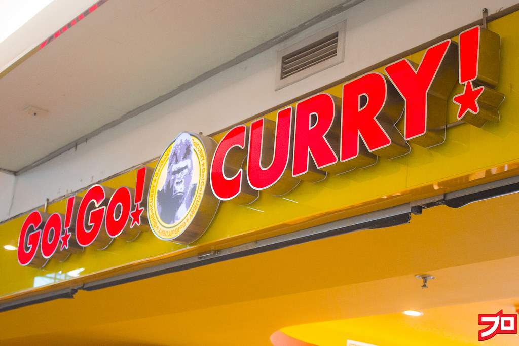 gogocurry-7