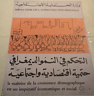 """Algérie, 1985 """"La maîtrise de la croissance démographique est un impératif économique et social"""""""