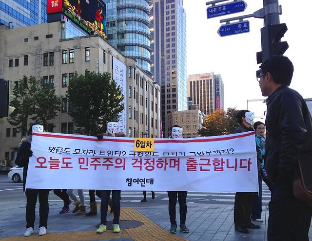 20131111_민주주의걱정출근길행진(6일차)-03