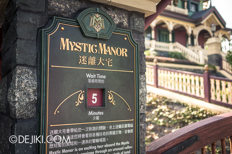 Mystic Manor - Wait Time