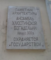 Photo of White plaque number 29915