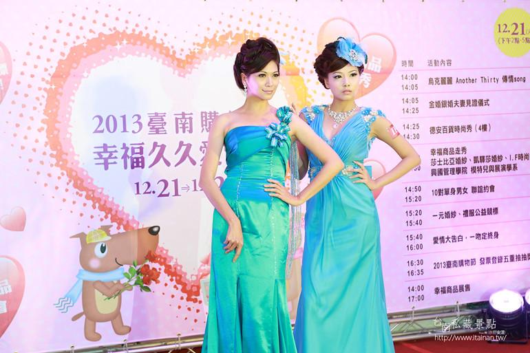 台南私藏景點--台南購物節 (15)