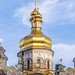 Small photo of Lavra