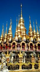 Wat Phra That Su Thon Mongkhon Khiri