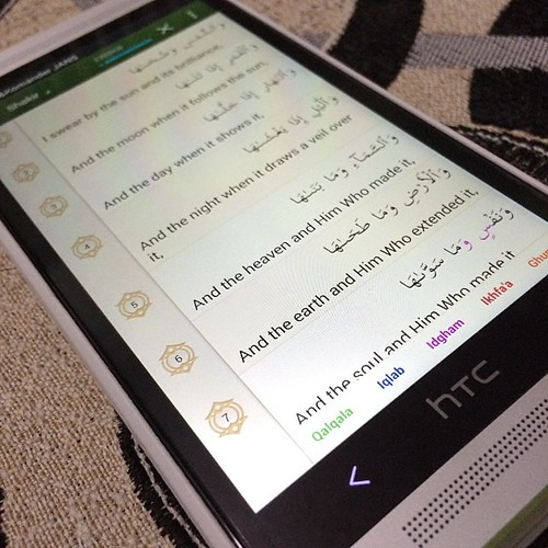 The best Quran app in iphone finally in android #iquran